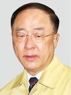 이 와중에 싸움박질…추경 규모 두고 이해찬-홍남기 '충돌'