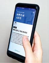 [나수지의 핫템, 잇템] 앱으로 다이어트 목표·생활 습관까지 관리