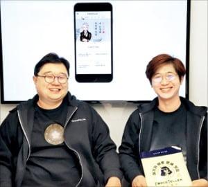 공짜 콘텐츠 취급받던 운세 앱…2030 여성 홀린 비결은