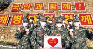백령도 해병대원들 헌혈증 기부