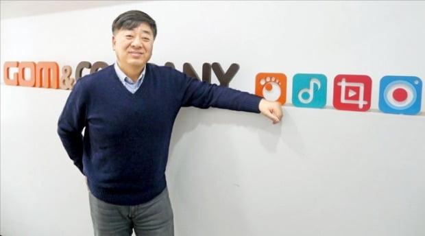 이병기 곰앤컴퍼니 대표는 코로나19가 산업 전반에 큰 변화를 몰고 올 것이라고 했다.  /김정은 기자