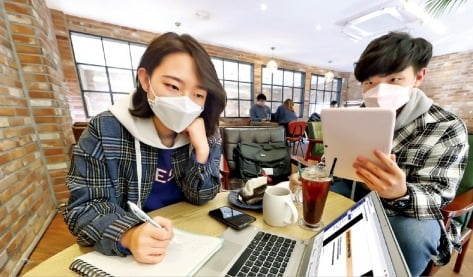 "KT ""대학 온라인 강의 차질 없게""…인터넷 용량 증설"