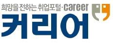 커리어넷, 3000여 중견·강소기업 '알짜' 채용정보 제공