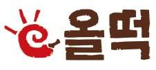 지엔에스올떡, 혁신적 신메뉴로 떡볶이 시장 트렌드 선도
