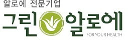 그린알로에, 천연 신소재로 식품업계의 명품화 선언