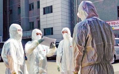 세계가 놀란 '코로나 대량진단'…원동력은 공중보건의 이동검진