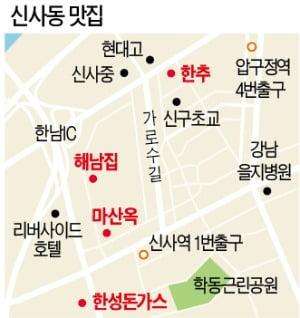 [김과장 & 이대리] KCC건설 직원들이 추천하는 신사동 맛집