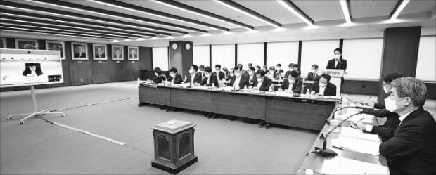 기업은행, 전국 21개 본부 영상회의