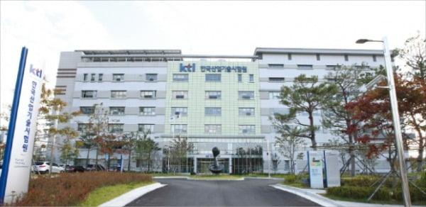 한국산업기술시험원 전경 한국산업기술시험원 제공