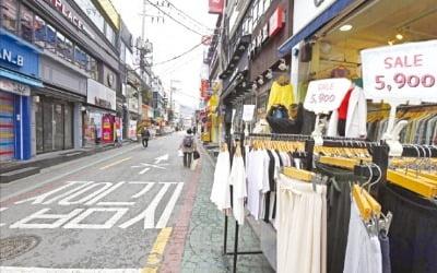 """'C 쇼크'에 생산·소비 9년 만에 최악…""""3월 지표 보기조차 두렵다"""""""