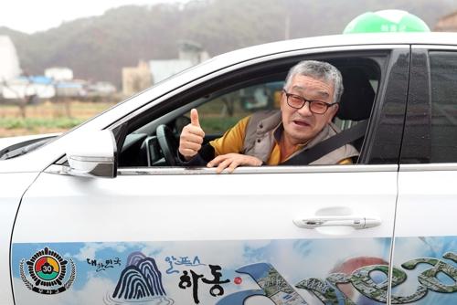 """[#나눔동행] """"힘든 사람 돕는건 큰 보람"""" 택시 모는 봉사왕 하동 정영춘씨"""