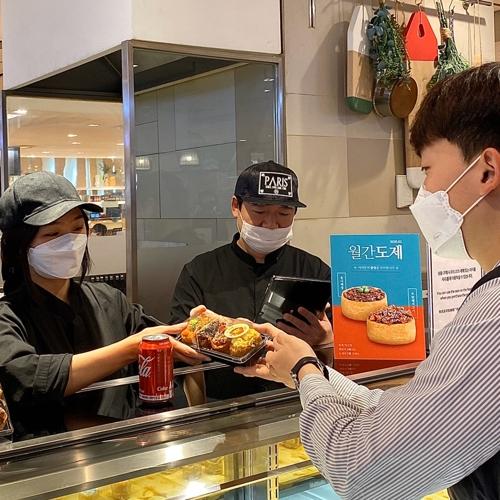 롯데백화점, 라스트오더 앱 통해 푸드코트 마감세일 상품 판매