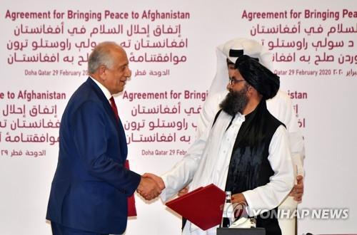 미-탈레반 역사적 합의…미군, 14개월내 아프간서 완전 철수(종합2보)