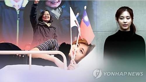 쯔위 '코로나19 대응' 한국 기부소식에 중국 네티즌 '시끌시끌'(종합)