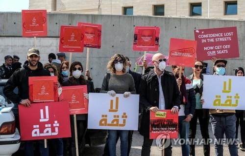 레바논서 코로나19 확진자 7명으로 늘어…3명 추가
