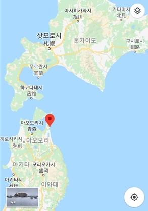 일본 해역서 화물선·어선 충돌…중국인 등 13명 실종