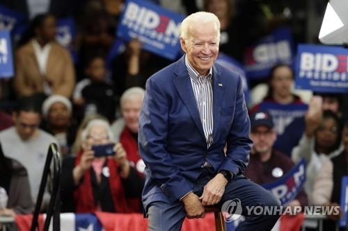 바이든, 미 민주당 사우스캐롤라이나 경선서 승리[AP통신]