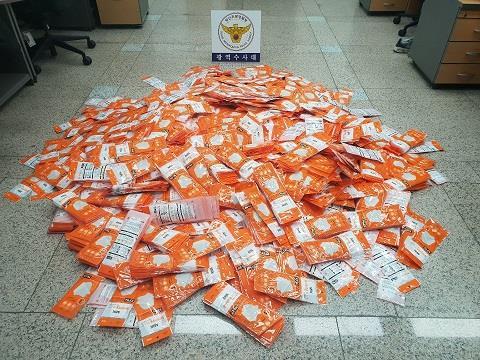 KF94 마스크 5만장 판매하겠다 속여 7천200만원 꿀꺽한 10대