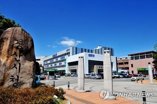 대구·청도 사이에 낀 경북 경산시 확진자 급증에 주민 불안