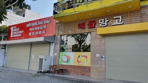 """한국 관광객 끊긴 베트남 다낭 직격탄…""""휴업속출, 쥐죽은 듯"""""""