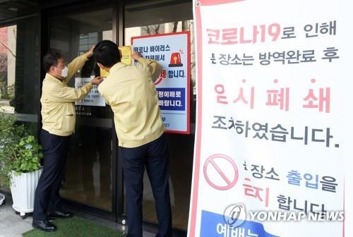 전북 신천지 유증상자 177명 감염여부 확인중…564명 연락 안 돼