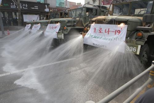 """""""국민 지킨다""""…육군 장병 80여명, 대구서 코로나19 방역 활동"""