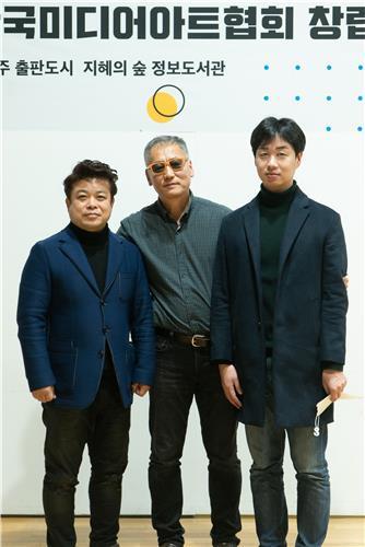 한국미디어아트협회 설립…초대 이사장 김창겸