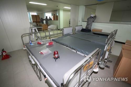 경증환자 전용 '생활치료시설'로 대구시 중앙교육연수원