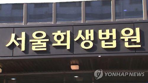 서울회생법원, 이달부터 개인회생 사건 전면 전자화