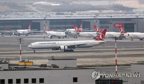 터키, 한국 오가는 항공편 중단…한국인 231명 발 묶여
