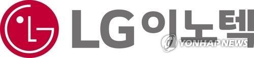 LG이노텍 구미사업장 확진자 발생…카메라모듈 공장 폐쇄