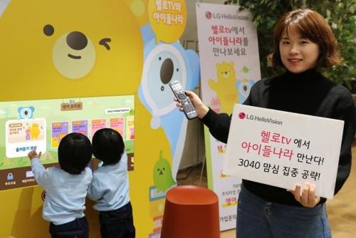 [게시판] LG헬로비전, 키즈 플랫폼 '아이들나라' 도입