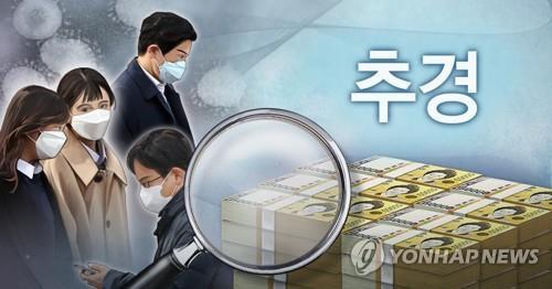 """태백시, 200억 규모 추경 편성 추진 """"코로나19 극복"""""""