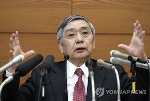 일본은행 총재 '금융시장 안정화 노력' 특별담화 발표