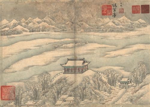 그림으로 보는 조선 후기 풍경…실경산수화 도록 발간