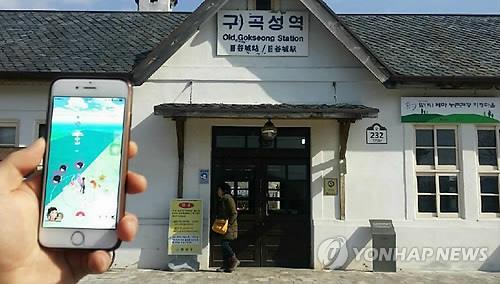 전남 관광지 입장객 '뚝'…민간위탁·자영업자 '시름'