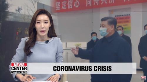 아리랑TV, 뉴스 편성 확대…코로나19 브리핑 동시통역 생방송
