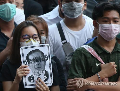 """태국 """"반정부 집회 계속"""" vs """"거리로 나서지 마라"""""""
