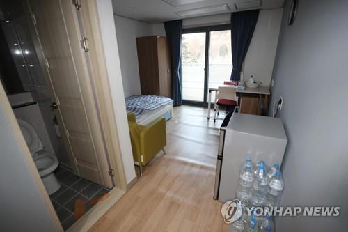 코로나19 경증환자 '생활치료센터' 가동 첫날 차분한 분위기