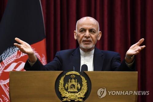 평화합의서 잉크도 안 말랐는데…아프간 안팎서 불협화음·우려