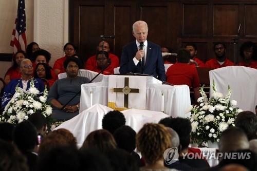 '슈퍼 화요일을 선점하라'…미 민주 샌더스-바이든 신경전 격화