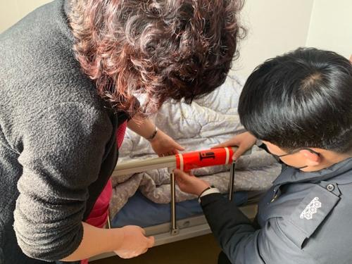 강원소방, 요양병원 환자 상태별 구조·대피 분류 표시제 시행