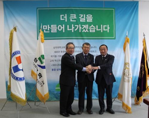 원주 상지대·상지영서대 통합…공영형 목표 '상지대' 출범