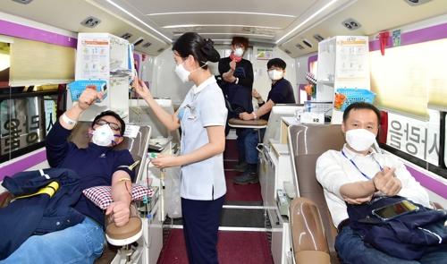 현대미포조선, 코로나19 극복 긴급 헌혈 동참
