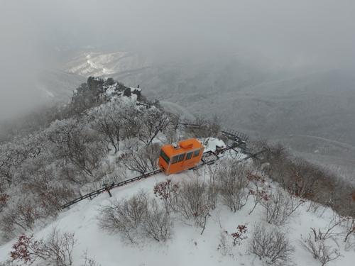 코로나19 확산에 함양대봉산휴양밸리 개장 무기한 연기