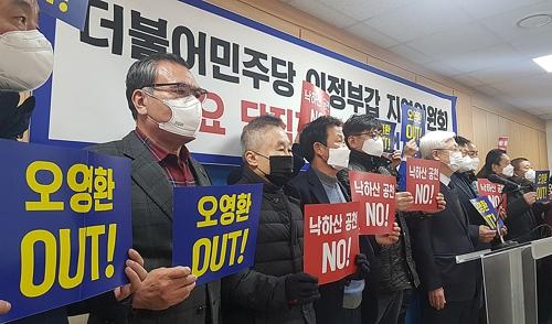 민주당 의정부갑 전략공천에 반발…당직자 400여명 사퇴