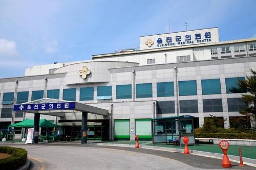 울진군의료원 감염병 전담병원 해제…주민 불편 해소