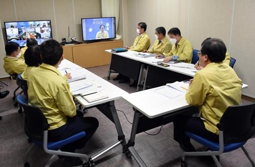 부산교육청 학습공백 최소화…온라인 가정학습 지원(종합)
