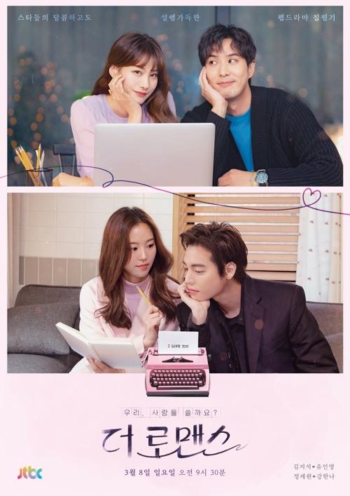 [방송소식] 김응수, KBS 다큐 '23.5' 내레이션 外