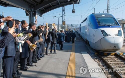 서울에서 동해까지 KTX로…KTX 동해까지 연장 운행